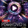 4Kビデオ編集に対応したAndroidアプリ「PowerDirector」