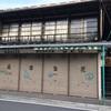 リビセンの東野唯史さんが下諏訪で床貼りワークショップを開催しますよ!下諏訪商店街の空き店舗改修プロジェクト始動!!