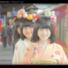 可愛らしいアイドル動画で地域創生!?高い質でお届けする福岡県柳川市の観光PR映像!