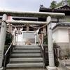 幕末の志士が眠る聖地 京都・霊明神社