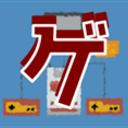 CHRONOPLANNER -ゲーム・アプリの企画職向けの情報ブログ-
