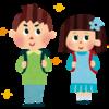【忙しいママの入園・入学準備必需品】ネームシール・ネームスタンプで簡単名入れ