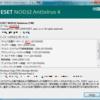 NOD32 4.0.479.9 が Cygwin の setup.exe を誤検出