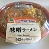 コンビニラーメン◆ファミマ「味噌ラーメン」