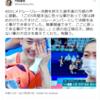 池江選手 8位入賞ほんとうにおめでとうございます 2021.8.1