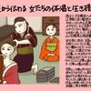 髪から伝わる女たちの体温と生き様