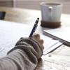 すべての感情、情報、タスク、メモ… たった1枚の紙に書くから意味がある