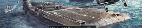 【戦争シミュレーションRPG】戦艦帝国のスマホゲームアプリレビュー