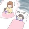 娘8か月、お昼寝の場所を寝室からリビングに変えたら沢山寝るようになった。