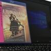 今更だけど超名作、映画「タイタニック」、100周年記念にレビューしてみたw