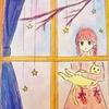 2017年6月17日(土) 『小さな夜(2夜目)』 小林しの, パトラッシュ