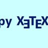 まとめ:簡単!今すぐ OpenType できる方法