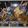 購入 Figure-rise Standard ウォーグレイモン!