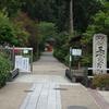 【京都】「三室戸寺」は京都観光の穴場!? 観光客が少なくのんびりできます