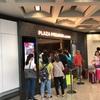 香港国際空港のプライオリティパス対応ラウンジ(ターミナル1・ゲート1付近)体験記
