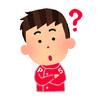 PayPay 5回に1回当たる確率が5回とも当たらない理由と確率 / プレミアム会員なのにくじがまたはずれ? #ペイペイ