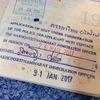 タイ人配偶者VISA更新申請2017