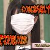 ・・・インフルエンザ大流行みたい・・・