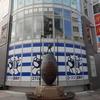 熊谷市立図書館 熊谷駅前分室(埼玉県)