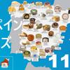 【チーズ】スペインは11種類だけ覚えよう! ちょっとマニアックかも...【25問】