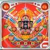 奥村遊機 「コスモライナーⅡ」の盤面画像