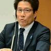 【みんな生きている】お知らせ[横田拓也さん講演会]/MBS〈福井〉