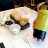 【アヴェイロ】訪れたレストランを一挙に紹介〜Aveiro, Portugal