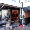 元町・中華街「Peace Flower Market & Cafe(ピースフラワーマーケットアンドカフェ)」〜お花に囲まれた空間と大ぶりスコーン〜