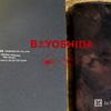 【レビュー】ほぼ日手帳weeksカバー|B印 YOSHIDA PORTERコラボの本革weeks用パスポートカバー
