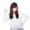 色々な所に仕事って落ちているんだなぁ。Slackだと蓄積できず、Dropboxだと面倒 ―― 「Stock」は価値ある情報をチームで楽にストックできるツール | TechCrunch Japan