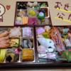 弟が贈ってくれた豪華な海鮮おせちを公開!