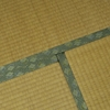 印象に残る畳店の名刺の作り方(2つ折りタイプの名刺・秋期~年末限定版)