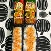 今週のお弁当 〜 今日のわんこ 〜 6ヶ月のトイプー