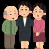 保育士試験「社会福祉」勉強法・試験出題傾向のポイント