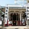 椙森神社(中央区/日本橋)の御朱印と見どころ