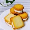 市販のクッキーで超簡単♬ 4つの材料ですぐできる『レーズンチーズサンド』