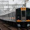 阪神9000系 9201F 【その17】