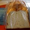食パンに色々乗せる100g糖質8g楽園フーズのカット食パン
