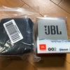 JBL GO2 が色々便利だった件