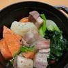 ストウブ(staub)鍋(1)ベーコン野菜蒸し煮