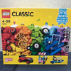 車のパーツが満載!「レゴ(LEGO) CLASSIC 10715」を解説!