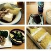 【ダイエット22日目】雑炊でカサマシ作戦