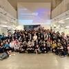 ServerlessDays Tokyo 2019を開催しました