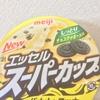 これは反則級!!スーパーカップバナナ&クッキー