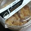 びっくり濃厚生チーズ!成城石井の「生プレミアムチーズケーキ」
