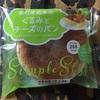 くるみとチーズのパン@木村屋総本店