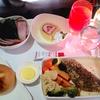 【搭乗記】アシアナ航空ビジネスクラス 仁川-名古屋 OZ0177