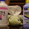 無水エタノールは除菌効果が弱い