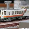 【鉄コレ】 山形鉄道 YR-880形