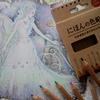 100均セリアの『にほんの色鉛筆』レビュー&使ってみた☆ダイソー癒しの塗り絵より